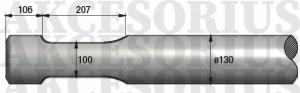 Indeco HP2500